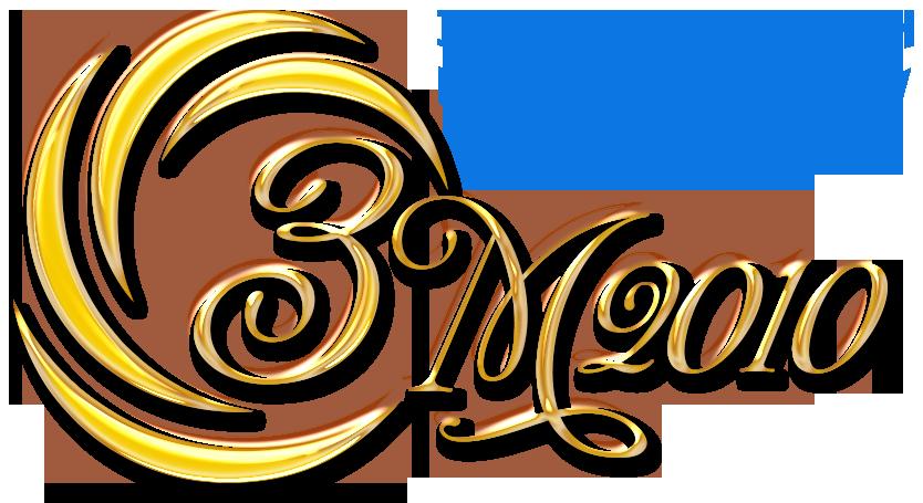 """""""ЗМ2010"""""""